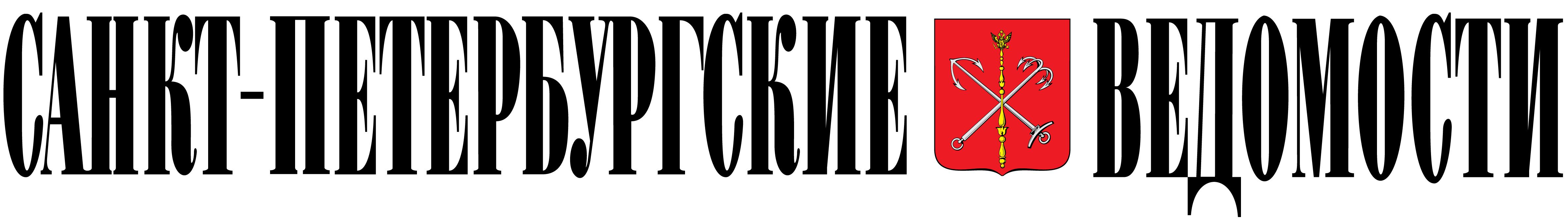 Logo_daily_black
