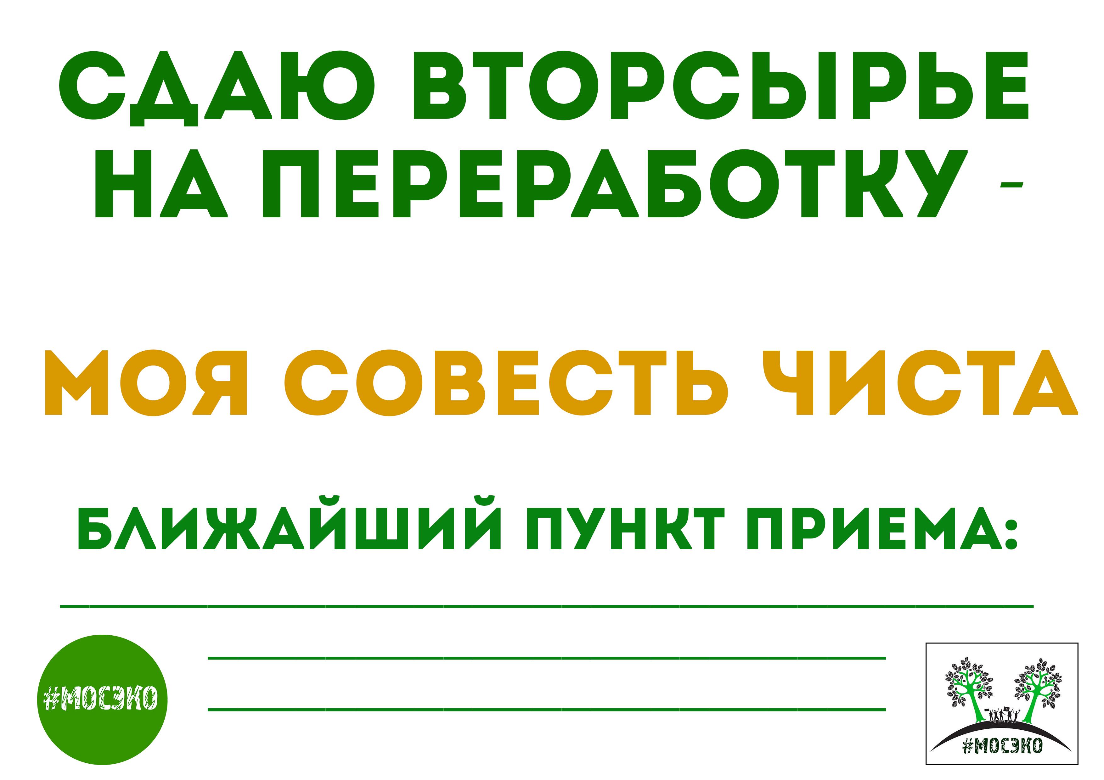 Slogans1_full