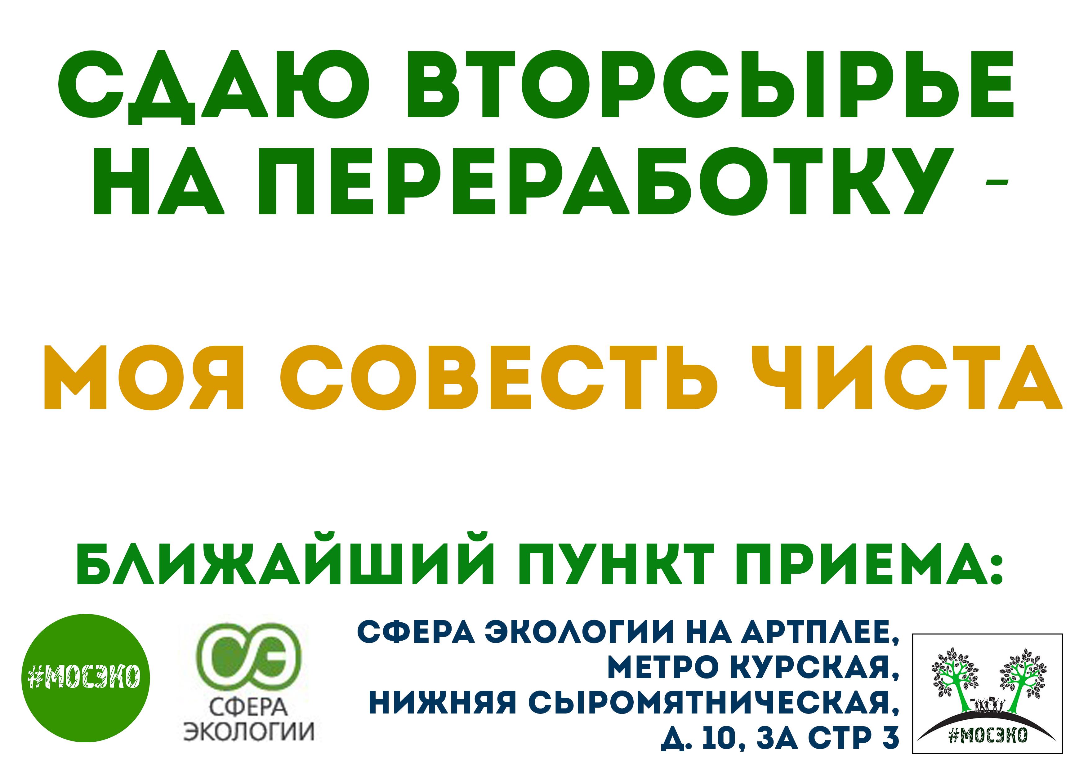 Slogans1_full_se