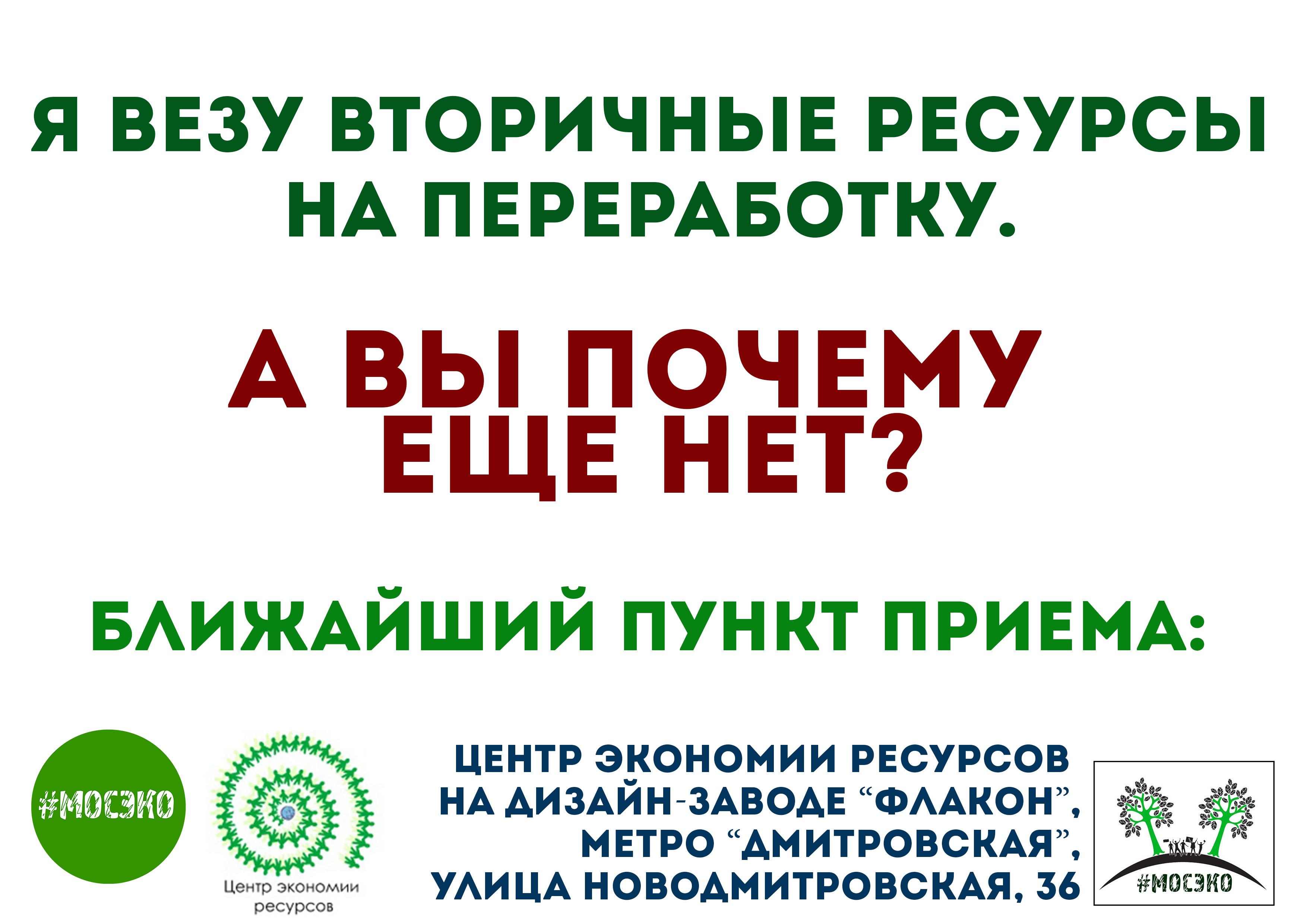 Slogans2_full_flakon