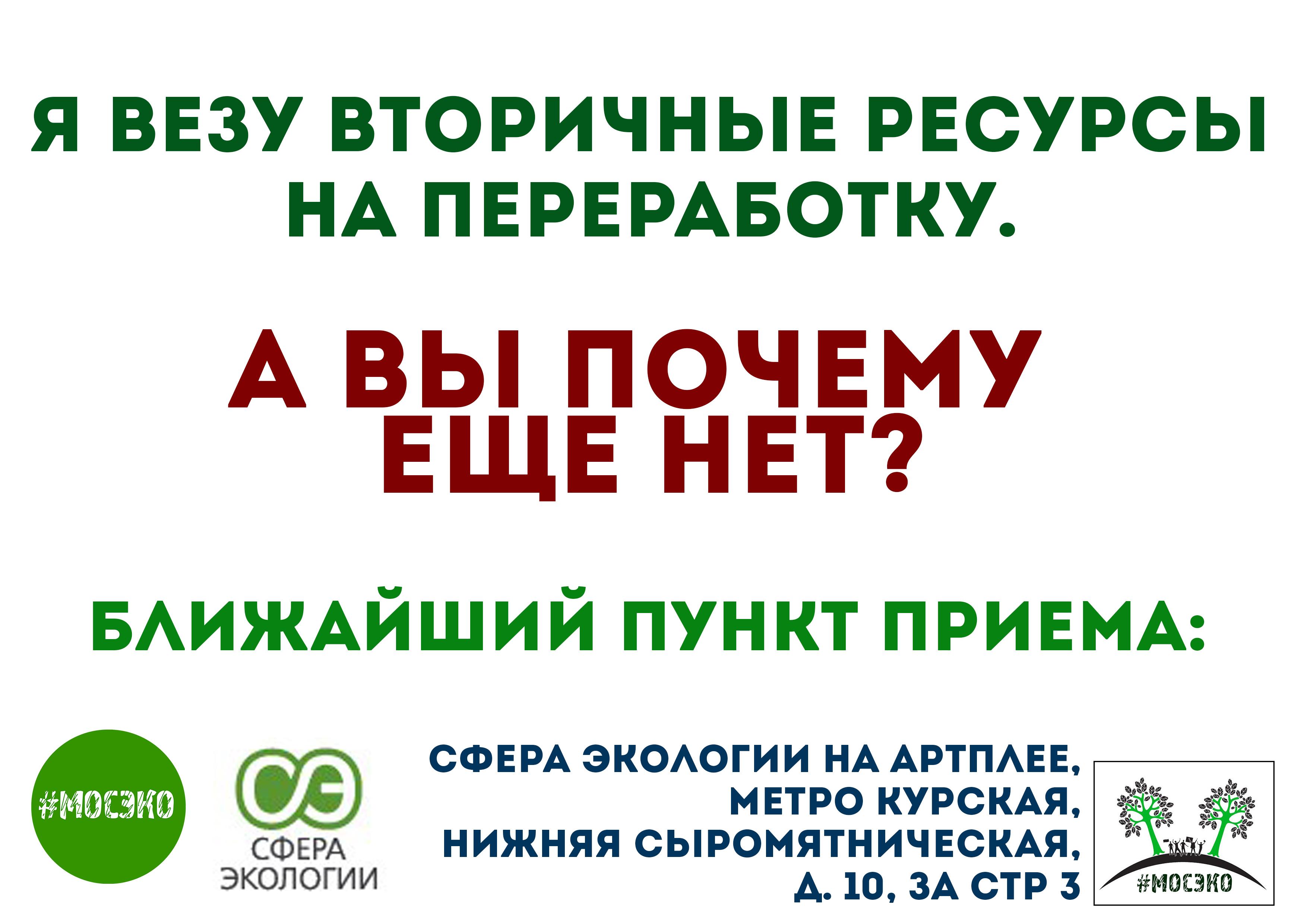 Slogans2_full_se
