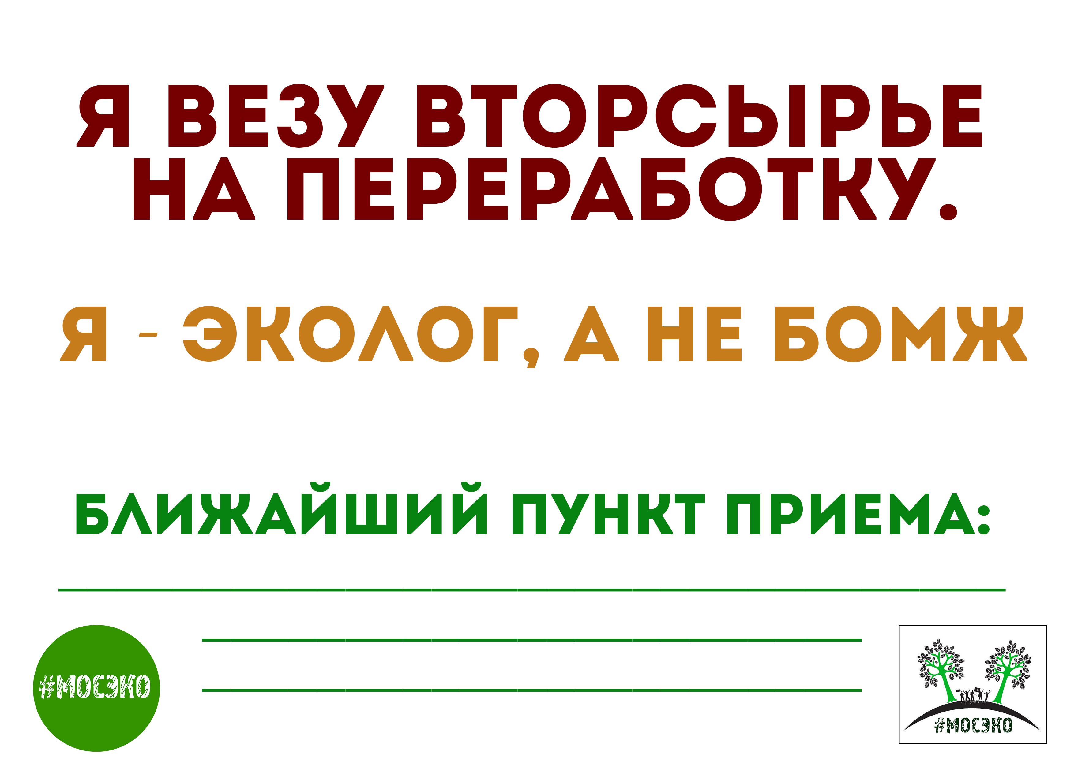 Slogans4_full