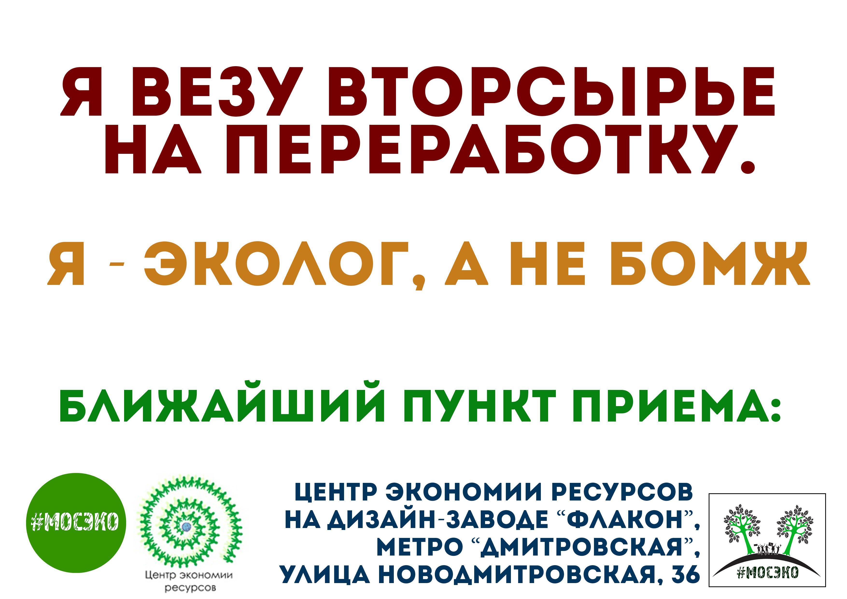 Slogans4_full_flakon