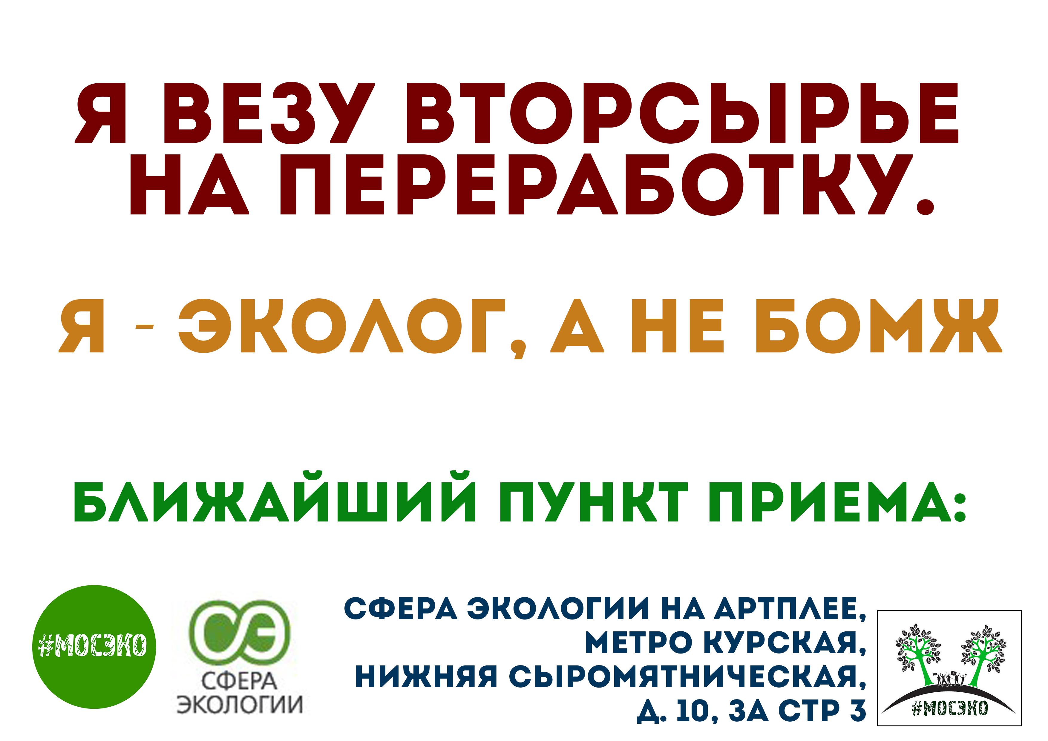 Slogans4_full_se