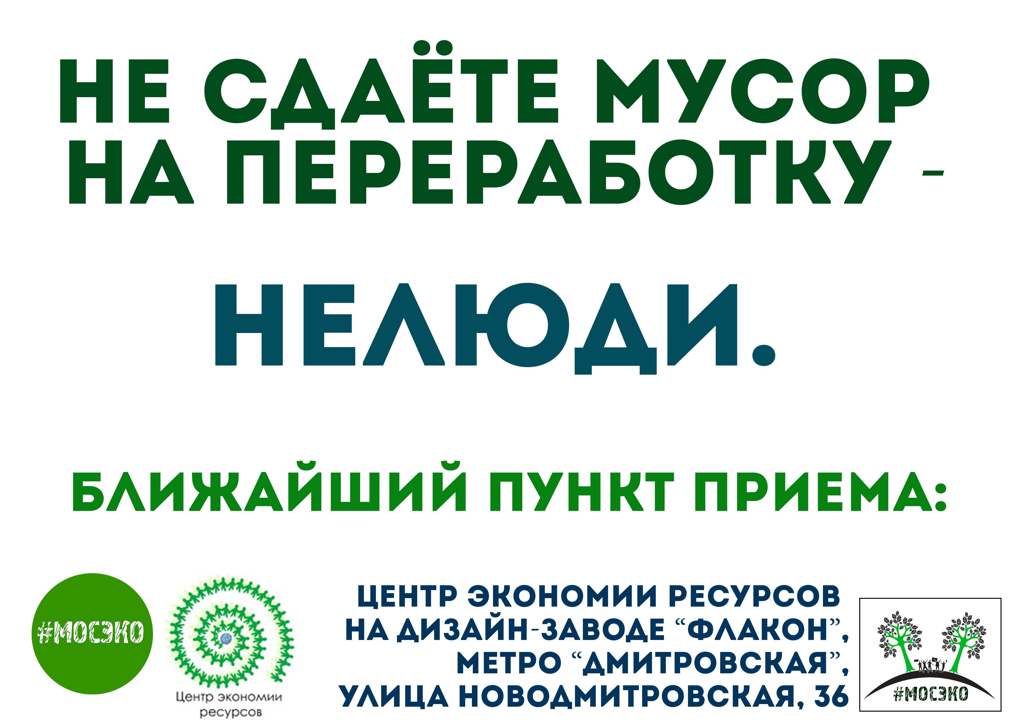 Slogans5_full_flakon