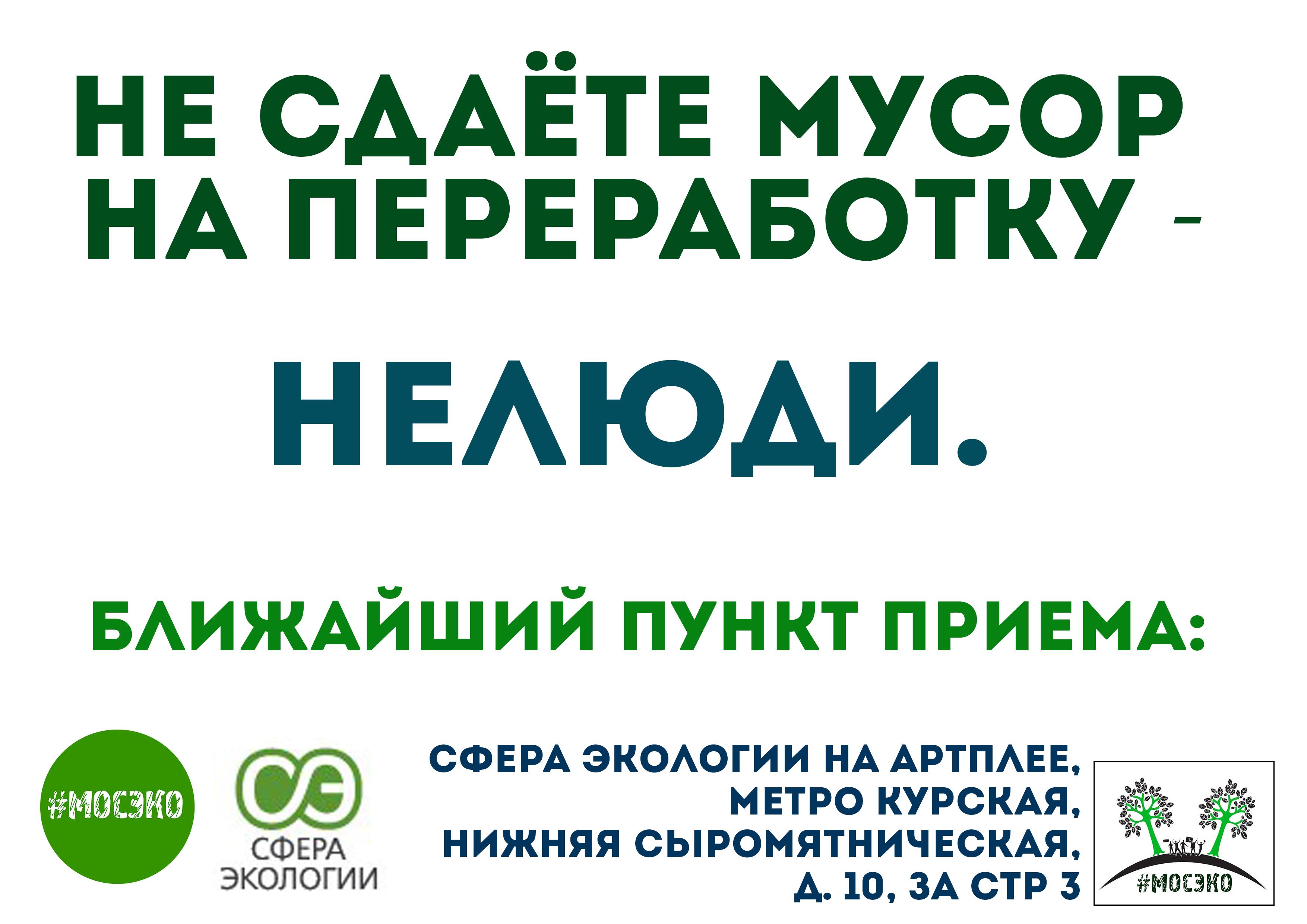 Slogans5_full_se