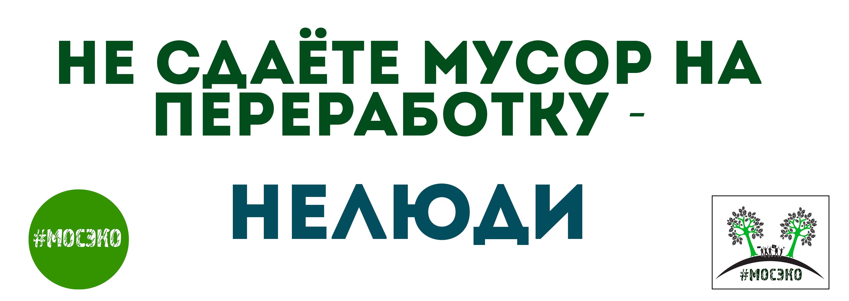 Slogans5_half