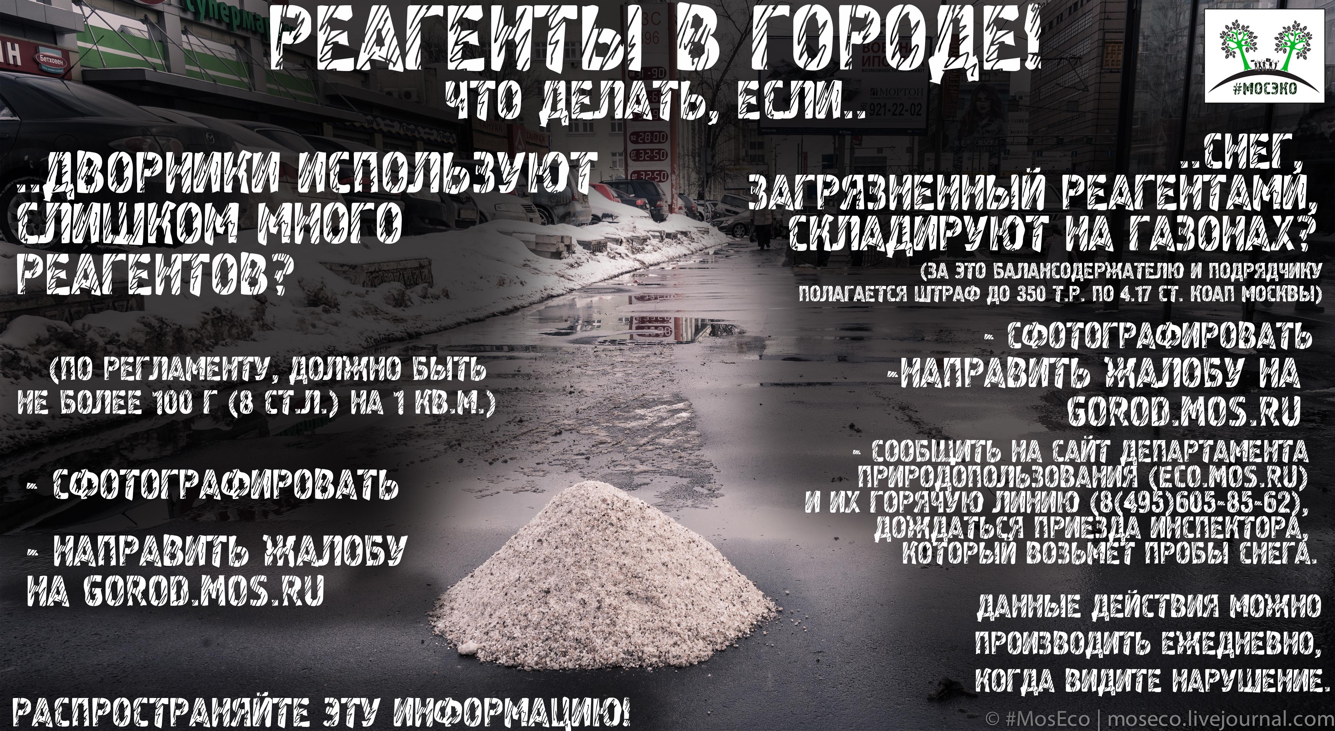 reagent_2014