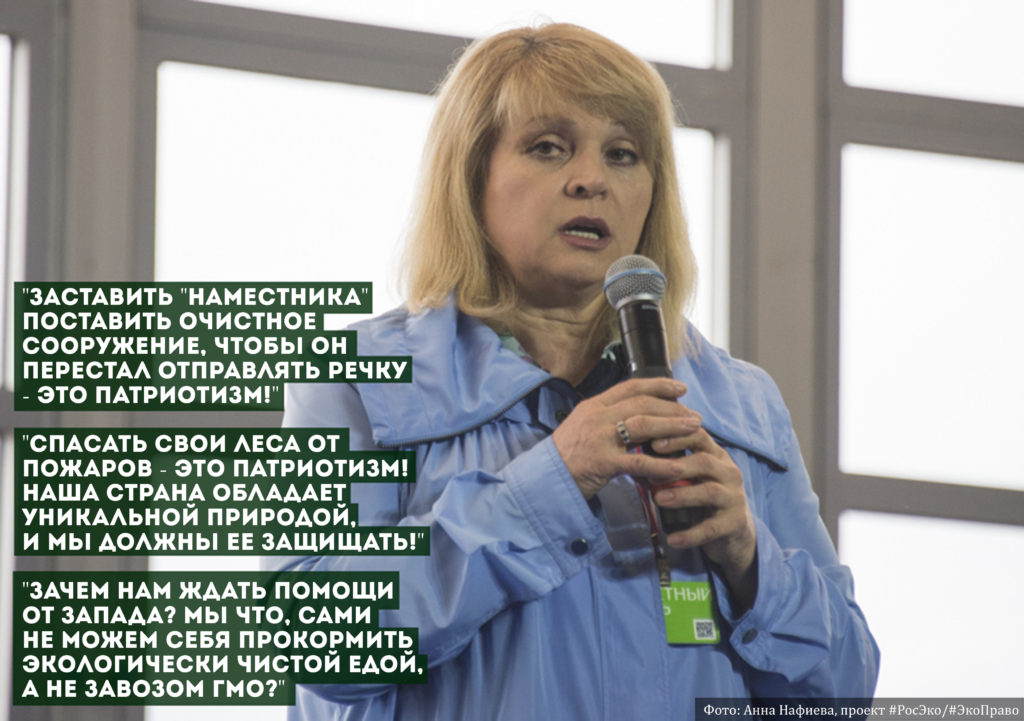 Элла Памфилова на форуме Селигер